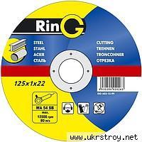 Отрезной абразивный ДИСК  Ring 125 х 1,2 х 22, Днепропетровск