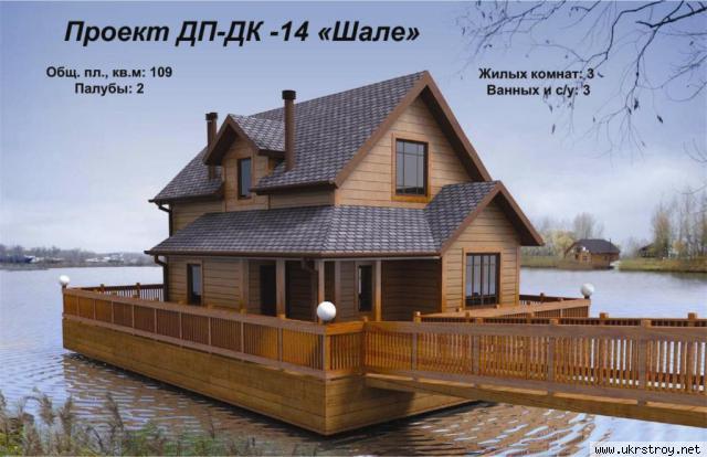 Понтоны и причалы. Дом, беседка, баня на воде, Киев