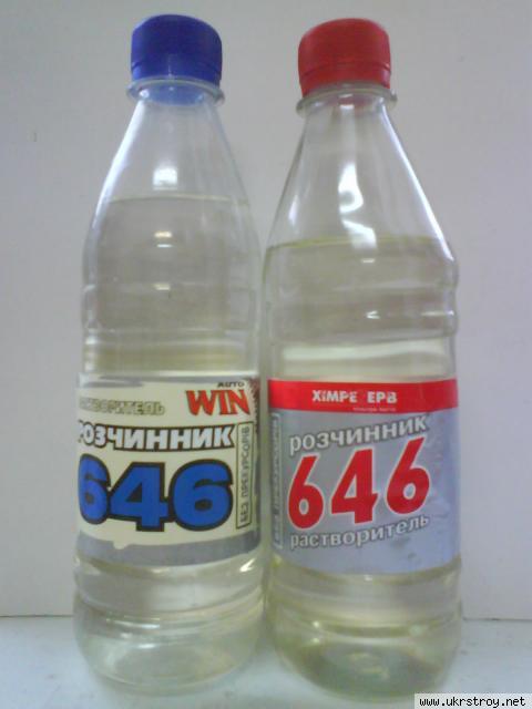 Растворитель 646, Житомир