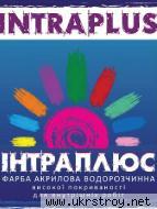 Краска акриловая Интраплюс 25 кг (Украина), Киев