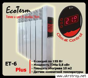 Электрическая батарея EcoTerm ET-6 ПЛЮС + Climat, Днепропетровск