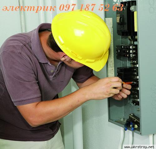 услуги электрика Киев, Киев