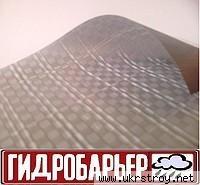 Гидробарер Сильвер в Донецке, Донецк