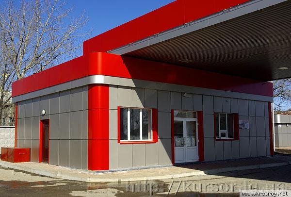 Алюминиевые композитные листы купить в Донецке, Донецк