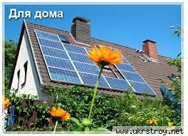 Солнечный генератор 2200 Ватт. сутки., Донецк