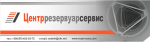 Центррезервуарсервис ООО