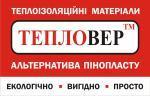 Современные Спецтехнологии, ООО