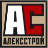 «Алексстрой», ООО