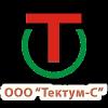 Тектум С