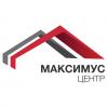 Максимус Центр